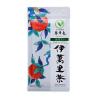 Mieszanka zielonej herbaty Matcha i Tamaryokucha - 100g