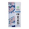 Zielona herbata Sachi No Megumi - 100g