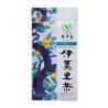 Zielona herbata Sachi No Nagomi - 100g