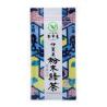 Sproszkowana zielona herbata Konacha - 50g