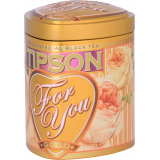 FOR YOU GOLD w puszce 75g