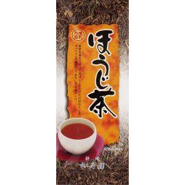 Prażona herbata Hojicha - 60g