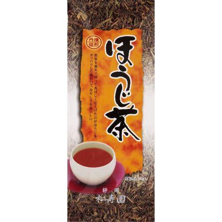 Prażona herbata Hojicha