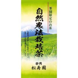 Zielona herbata Shizennouhou Saibai Cha - 100g