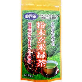 Funmatsu Genmaicha z prażonym ryżem - 50g
