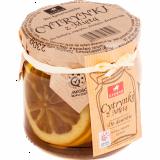 Cytrynki z miętą - słoiczek