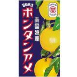 Cukierki Mohi cytrynowo - pomarańczowe - 45g