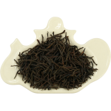 Czarna wysokogórska herbata cejlońska bez dodatków - 85g