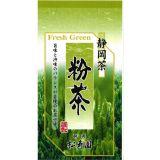 Japońska zielona herbata Sencha - 50g