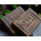 Pu Erh Menghai 7562 - 250g