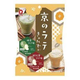 Cukierki o smaku Matcha/Hojicha Latte - 70g