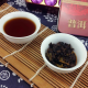 Pu Erh Xiguan Zi Zhen w pudełku - 15szt.