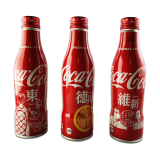 Coca Cola Slim Bottle Japan - 250ml