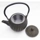 Żeliwny czano- złoty dzbanek z tłoczeniami - 1150ml