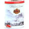 WINTER BERRIES - BARBERRIES puszka 100g