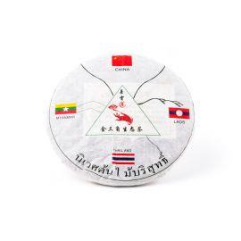 Pu Erh Tea Cake Golden Triangle - herbata dojrzewająca - 357 g