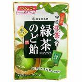 Cukierki Ryokucha Nodo Ame - 100 g