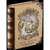 Herb. Książka Mini Vol.II (złota) w puszce 25g liść