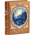 TEA LIBRARY VOL. III w puszce 100g